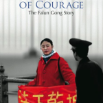 a decade of courage - un deceniu de curaj