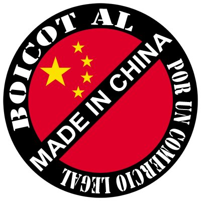 boicot made in china copy